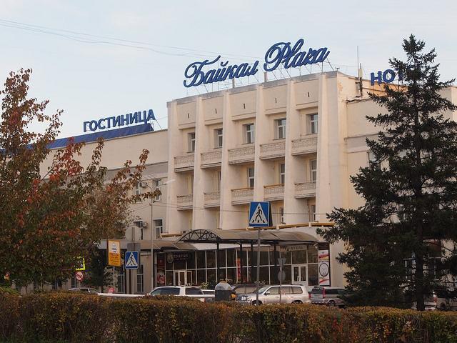 Авиабилеты из Москвы в Улан Удэ от 10992 рублей цены