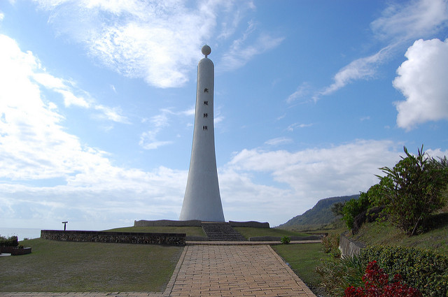 Tropic of Cancer marker, Taiwan